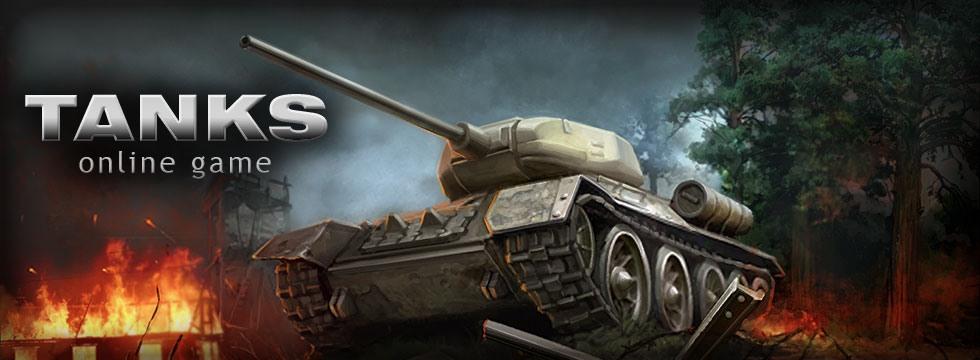 Darmowa Gra Wartank. Strategiczna gra online z czo³gami w roli g³ównej